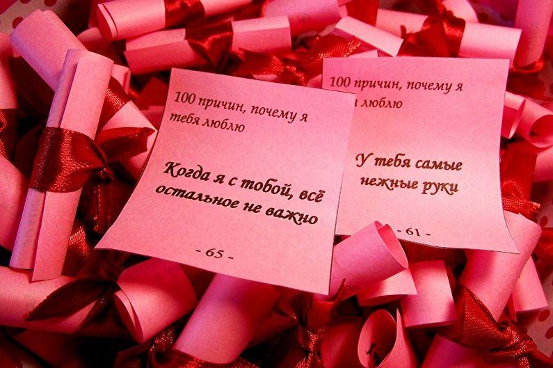 Подарок на 14 февраля своими руками - Подарок-признание