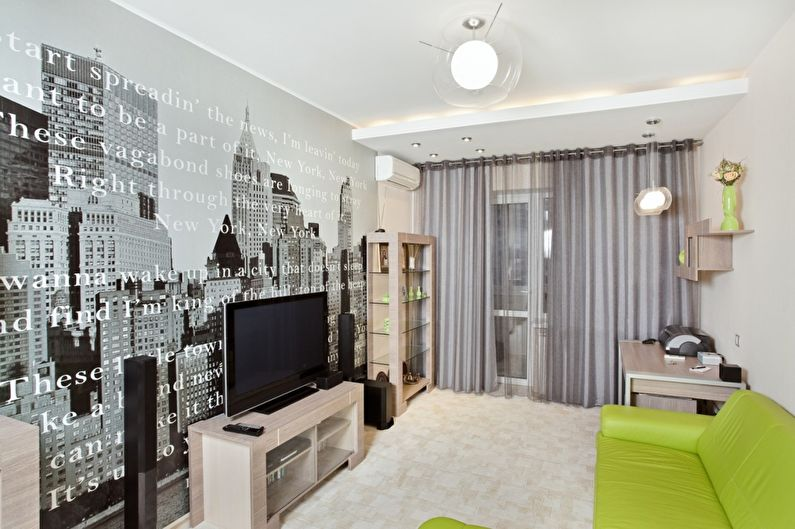 Фотообои для гостиной в современном стиле