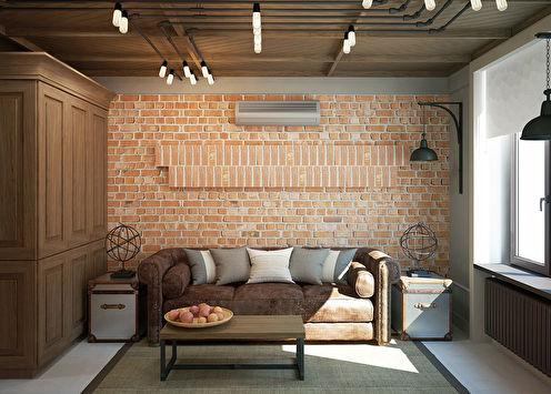 Квартира «Loft 37»