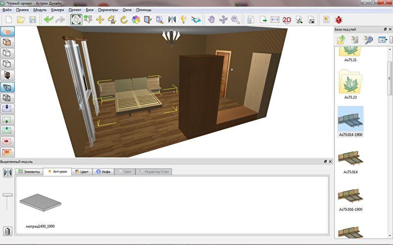 Астрон Дизайн - Бесплатные программы для дизайна интерьера