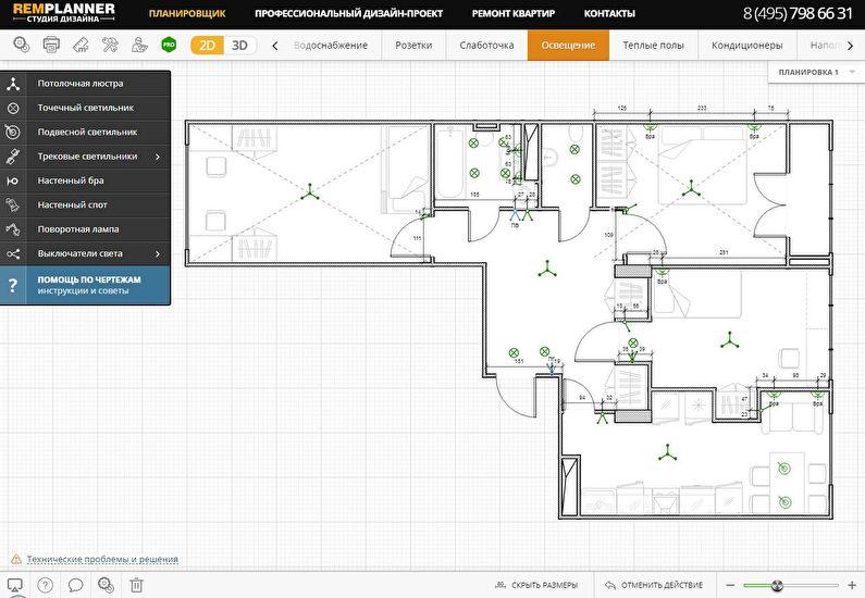 Remplanner - Бесплатные программы для дизайна интерьера