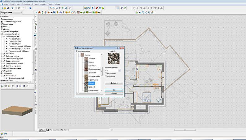 FloorPlan 3D - Бесплатные программы для дизайна интерьера