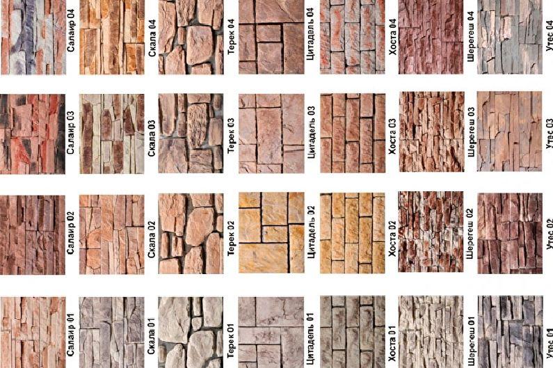 Разнообразие поверхностей сайдинга под камень