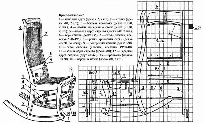 Кресло-качалка из фанеры своими руками - Традиционное кресло-качалка