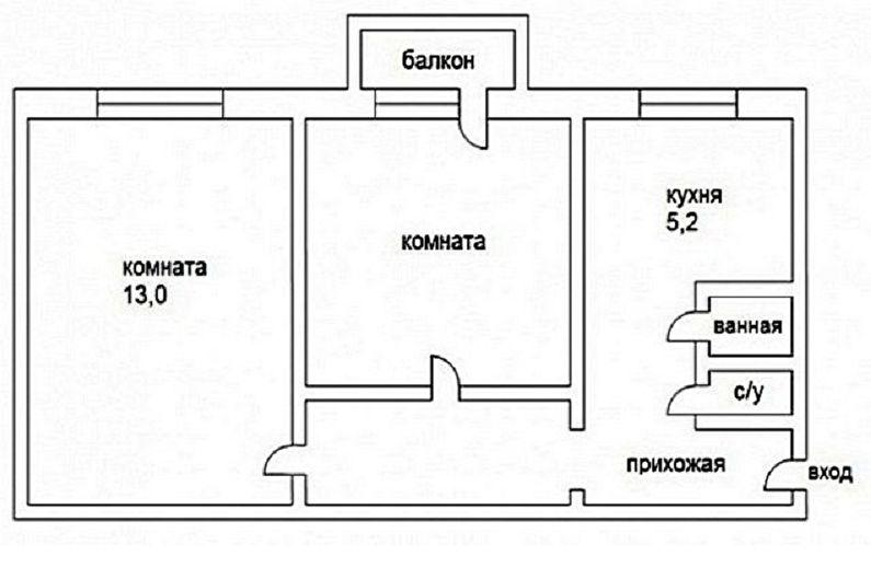 Перепланировка двухкомнатной квартиры в хрущевке - Проект 2